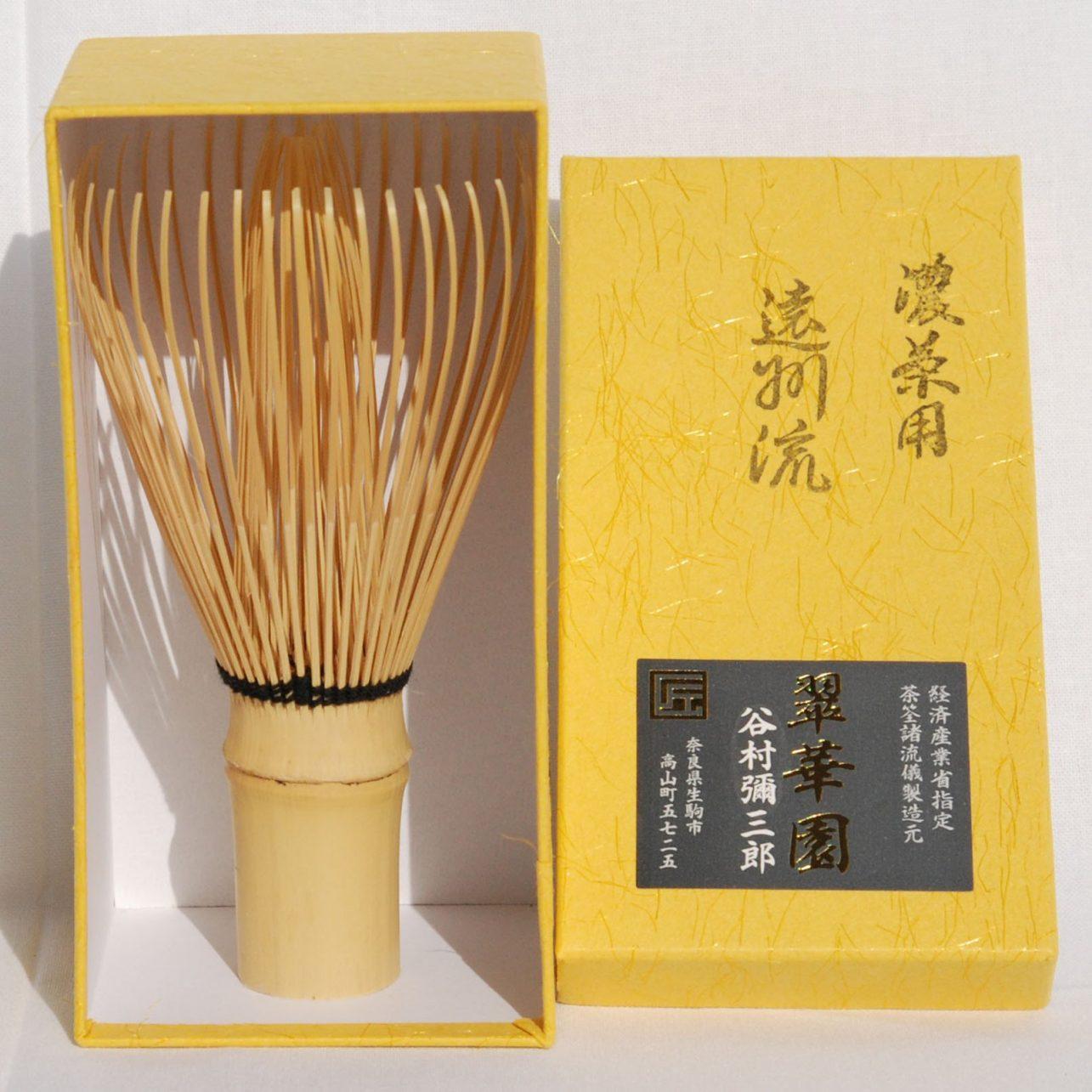 Enshu-ryu Tea Whisk for Thick Tea