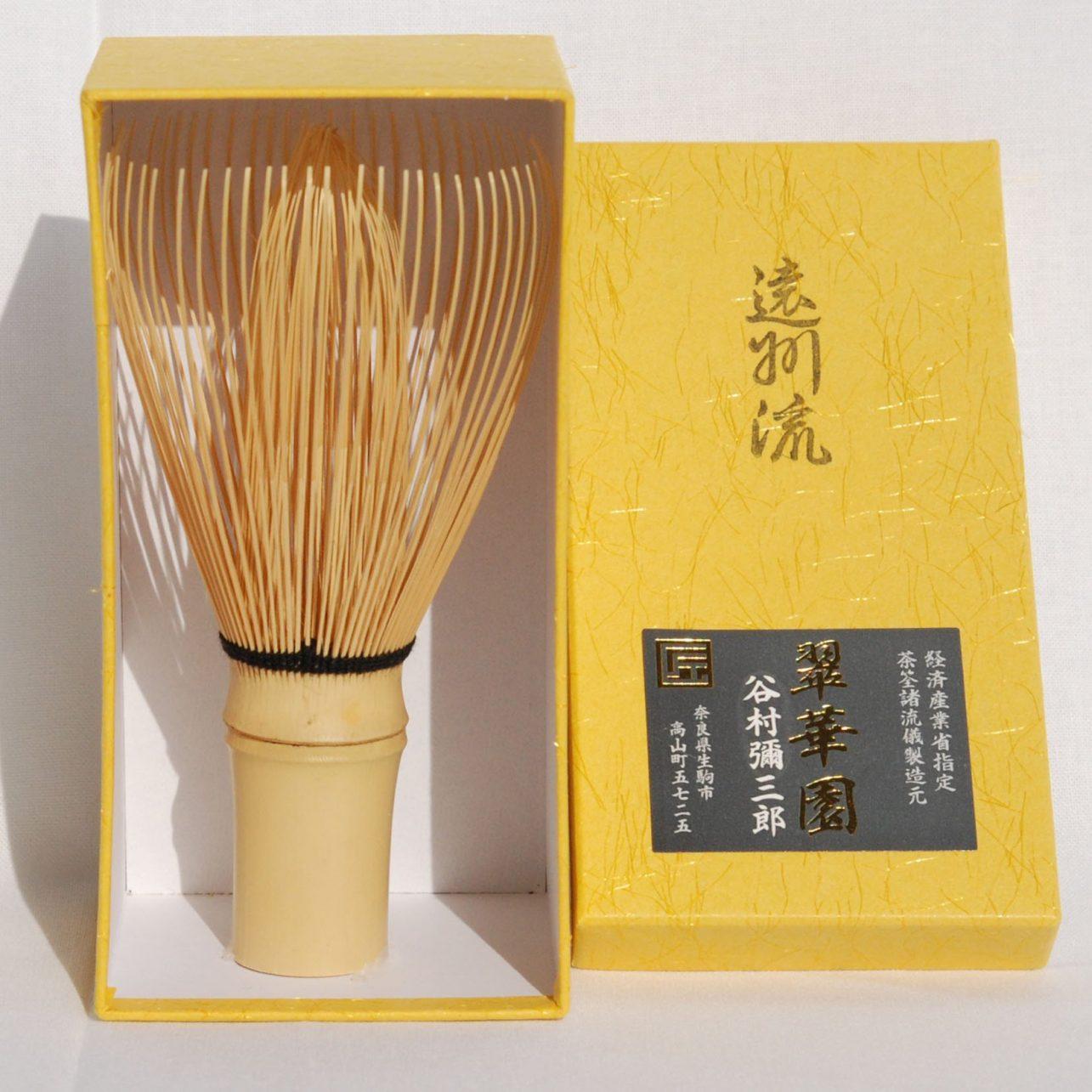 Enshu-ryu Tea Whisk for Thin Tea