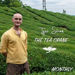 The Tea Crane Monthly Subscription