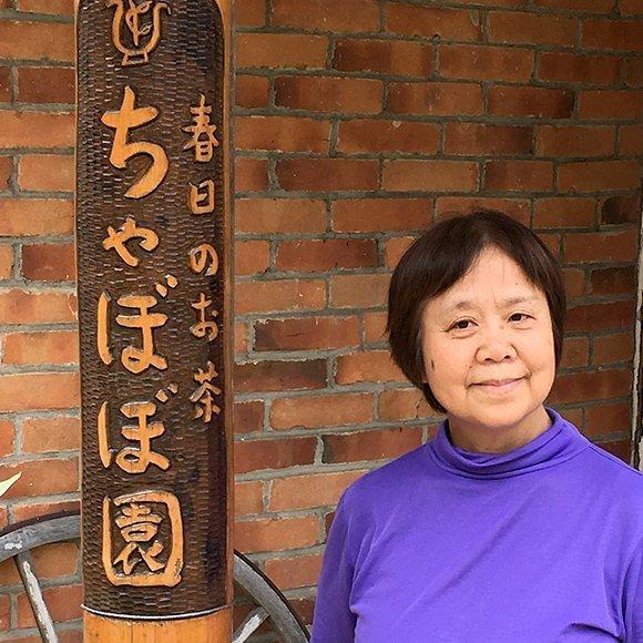 Gifu Kasuga Machu Picchu tea producer