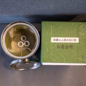 matcha sieve kondo with box